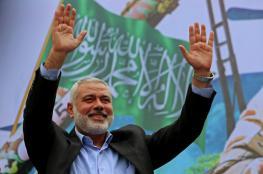 هنية يكشف حقيقة نيته عدم العودة لقطاع غزة