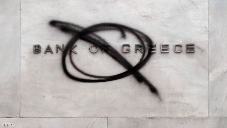 منطقة اليورو مستعدة لاستئناف تخفيف ديون اليونان