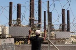 توضيح هام من شركة الكهرباء للمواطنين في قطاع غزة
