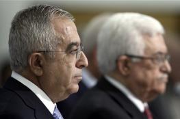 عباس يبحث مع فياض ترشيحه مبعوثاً للأمم المتحدة