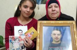 """""""سناء"""" الأم والابنة.. و15 عاما منذُ غياب الابن والأب"""
