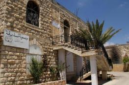 دلال المغربي.. ما تزال ملاحقة إسرائيليًا