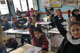 التعليم بغزة تشرع بتطبيق مشروع لدعم القراءة والكتابة