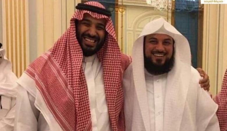 السعودية تفرض عقوبات على الداعية العريفي