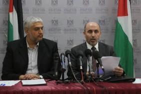 النتائج النهائية للمتقدمين للوظائف الحكومية في غزة