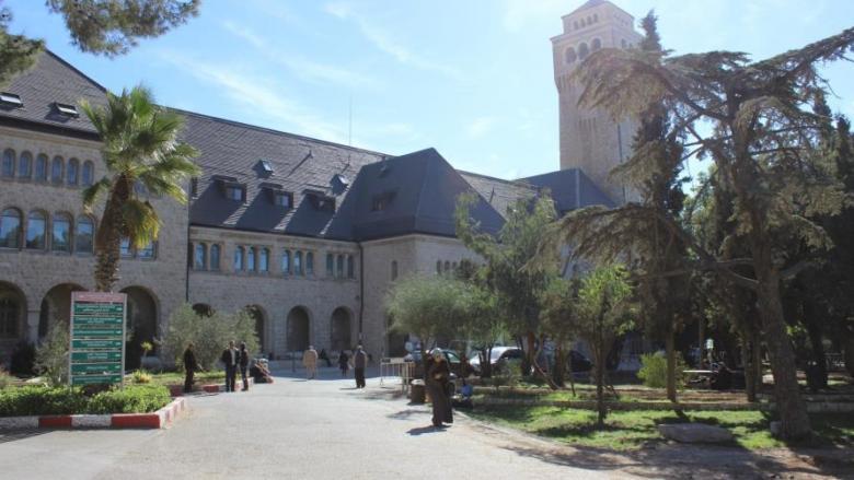 13 مليون يورو تبرع من الاتحاد الأوروبي لمشافي القدس