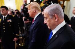 واشنطن بوست: ليست صفقة قرن بل شروط استسلام للفلسطينيين