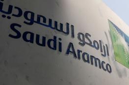17 معلومة عن أضخم حدث اقتصادي في تاريخ السعودية