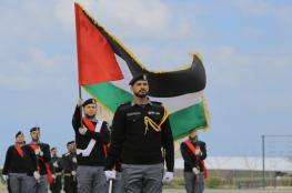 الداخلية بغزة تعلن نتائج مسابقة وظيفة أفراد