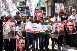 وقفة تضامنية بغزة مع الأسرى المضربين عن الطعام