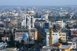 تنويه هام من شرطة المرور بغزة