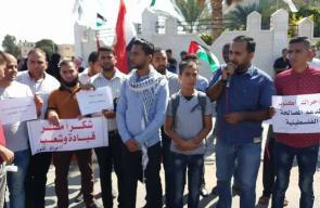 وقفة شبابية نظمها #حراك_أكتوبر الشبابي لدعم المصالحة