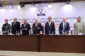 """أول تعقيب من """"حماس"""" حول موقف عباس من الانتخابات والمستشفى الدولي بغزة"""