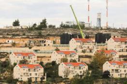 الاحتلال يقرر بناء أكثر من 600 وحدة استيطانية في القدس ورام الله
