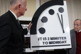 """علماء يعلنون عن مدى اقتراب """"ساعة القيامة"""""""