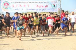اتحاد ألعاب القوى ينظم سباق الجري على الرمال