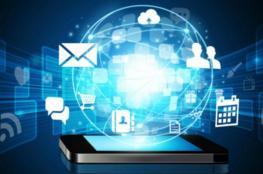 وزارة الاتصالات تطلق الإصدار الثاني لبرنامج شؤون الموظفين