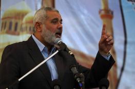 هنية: لا تنازل عن القدس موحدة لا شرقية ولا غربية