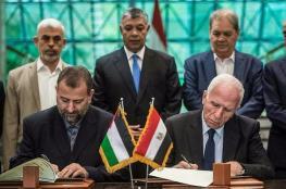 """تفاصيل مقترح مصري معدّل لـ""""إنقاذ المصالحة"""""""