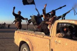 سوريا: مقتل 20 جنديا في هجوم لداعش شرق البلاد