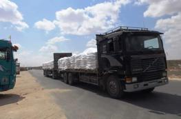 حملة توعية مرورية لسائقي شاحنات معبر كرم أبو سالم