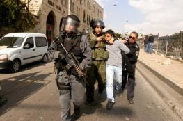 الاحتلال يعتقل شابين على حاجز الكونتينر بالقدس