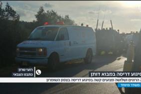مقتل جنديين إسرائيليين وإصابة آخريْن بجراح بالغة
