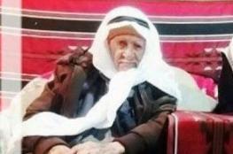 وفاة أكبر معمَّر في فلسطين عن عمر ناهز 135 عامًا