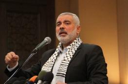 هنية: الاحتلال سيدفع ثمن جريمة استشهاد الأسير السايح