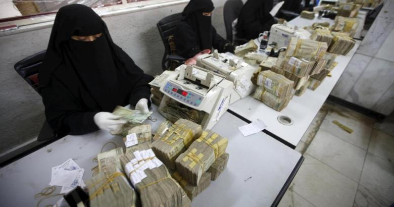 اليمن يحرر سعر صرف عملته