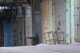 المستوطنون يستولون على أحد محلات البلدة القديمة بالخليل