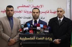 """الإيجاز اليومي في قطاع غزة بشأن فايروس """"كورونا"""""""