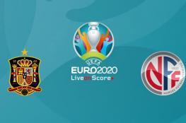 بث مباشر: إسبانيا VS النرويج