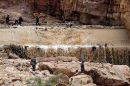 """وثيقة تكشف """"مخالفات"""" المدرسة المسؤولة عن """"رحلة الموت"""" بالأردن"""