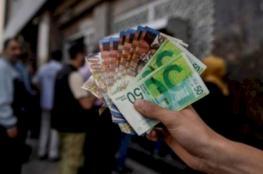 إعلان هام من المالية لموظفي غزة حول صرف الرواتب