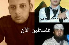القسام تزف شهداء القصف الإسرائيلي ويتوعد بالرد
