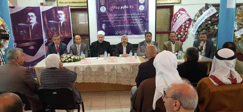 توقيع كتاب الشهيد يوسف العلمي للباحث عبد المطلب عامر النخال