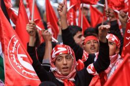 """""""حماس"""" تثمن موقف """"الديمقراطية"""" من """"المركزي"""" وتطالب """"فتح"""" بوقف التفرد"""