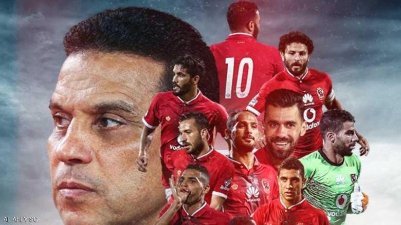 الأهلي يخطف الفوز من المصري ويتوج بطلا لكأس مصر