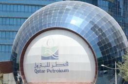 قطر تعتزم تطبيق نظام جديد لتسعير النفط