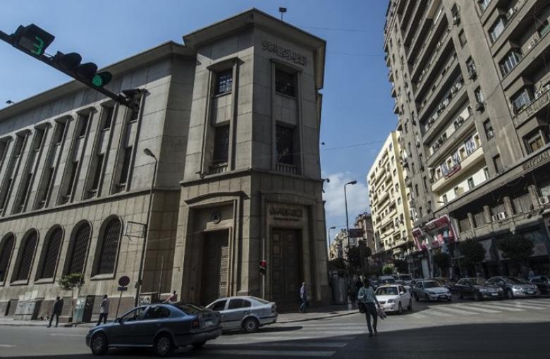 هبوط الاحتياطي الأجنبي لمصر للمرة الأولى بعد تحرير سعر الصرف