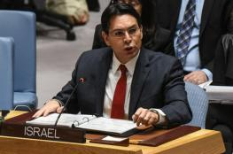 """سفير إسرائيلي: هذا ما سيعيق """"صفقة القرن"""""""