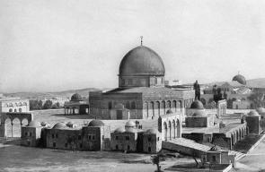 القدس عام 1900م