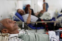 وفد أممي يبدأ مهمة إنسانية في اليمن