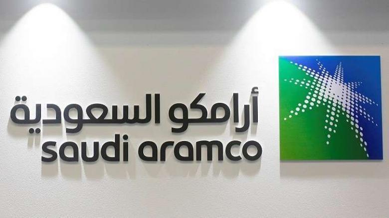 أرامكو تعلن تحديد سعر إصدار سندات بقيمة 12 مليار دولار