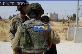 الاحتلال يزعم اعتقال فتى يزرع زجاجات حارقة