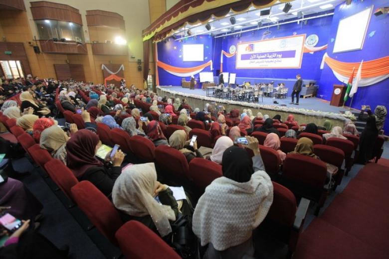 انعقاد يوم التربية العملي الأول في الجامعة الإسلامية