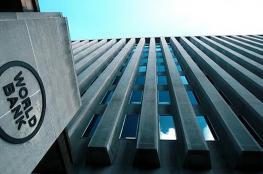 البنك الدولي يقر خطة مساعدات طارئة بـ160 مليار دولار