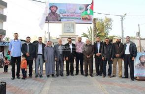 افتتاح ميدان الشهيد محمود أبو سمرة بدير البلح
