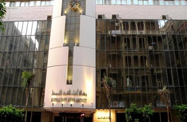 اختراق وكالة أنباء مصر الرسمية رفضاً لأحكام الإعدام